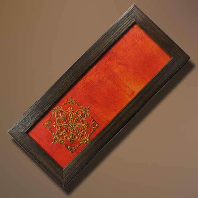 Decorative rectangular box, the sandalwood room